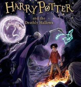 HARRY POTTER 7: THE DEATHLY HALLOWS N/E PB B FORMAT