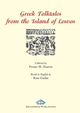 GREEK FOLKTALES FROM THE ISLAND LESVOS