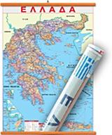 ΧΑΡΤΗΣ ΕΛΛΑΔΑΣ ΑΝΑΡΤΗΣΗΣ 50Χ70